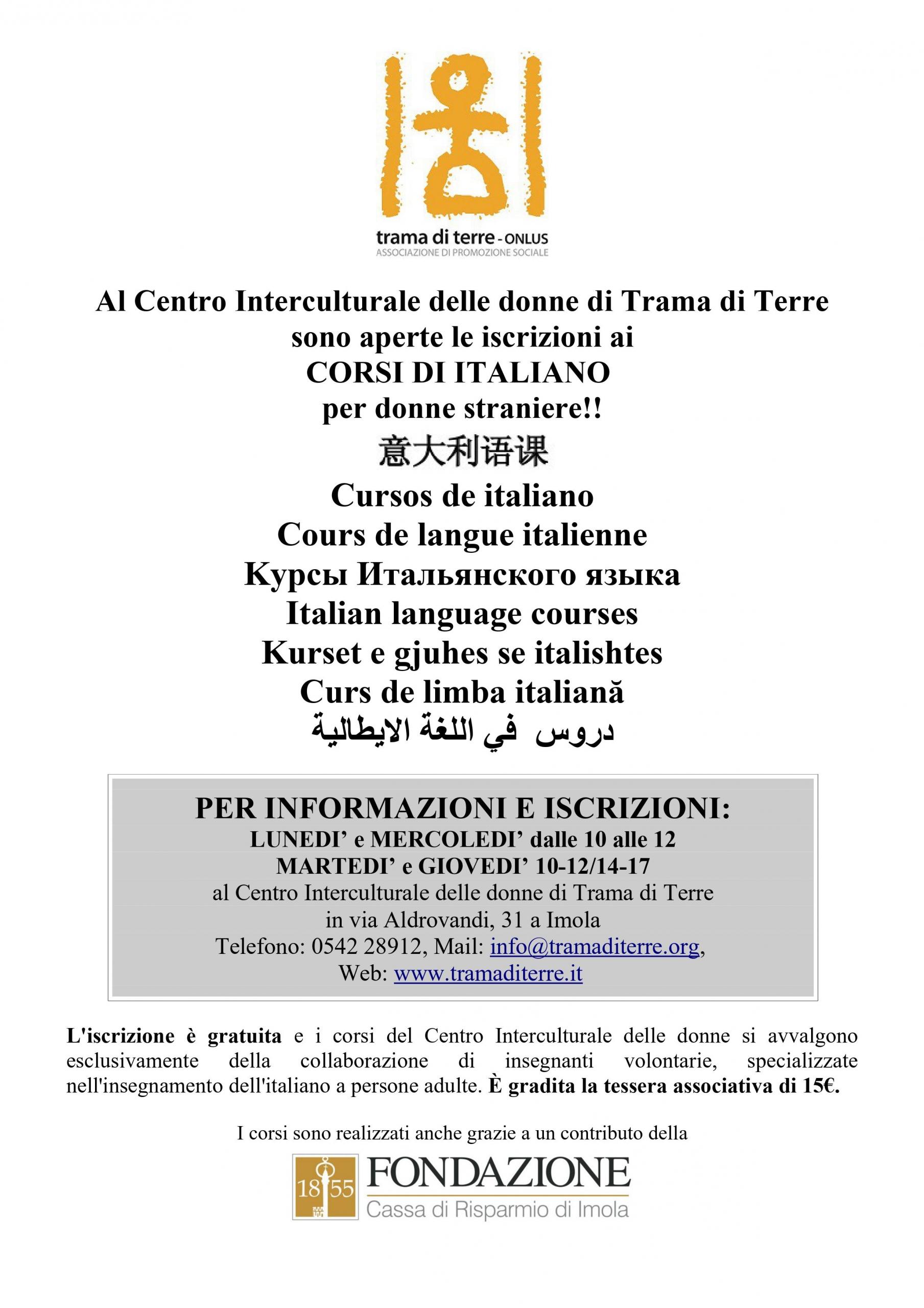 Sono aperte le iscrizioni ai corsi d'italiano 2020/21
