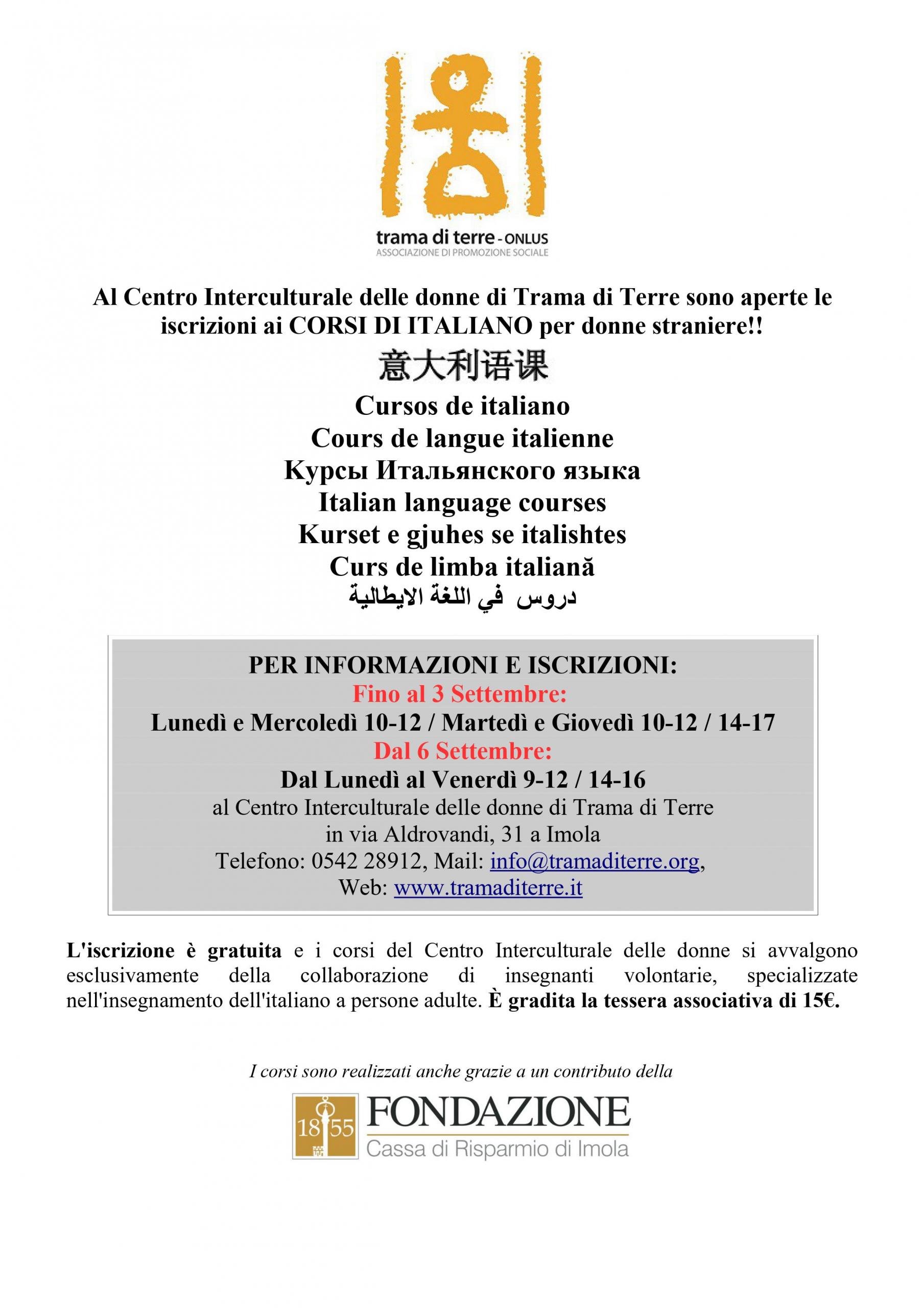 Sono aperte le iscrizioni ai corsi d'italiano 2021/22